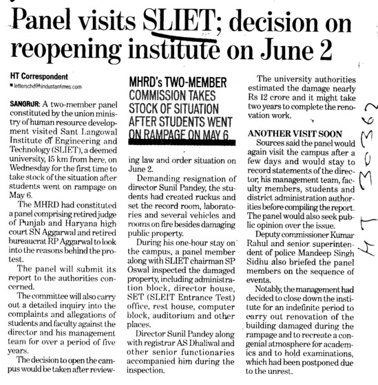 Panel visits SLIET, decision on reopening institute on June 2 (Sant Longowal Institute of Engineering and Technology SLIET)