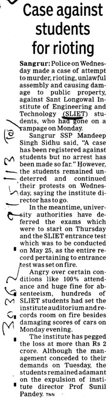 Case against Students for rioting (Sant Longowal Institute of Engineering and Technology SLIET)