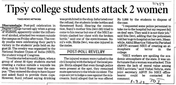 Tipsy College Students attack 2 women (Government College)