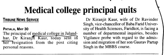 Medical College Principal quits (Punjab Institute of Medical Sciences (PIMS))