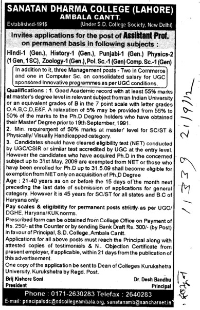 Asstt Professor on permanent basis (Sanatan Dharma College (Lahore))