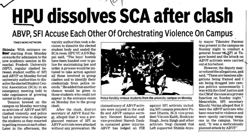 HPU dissolves SCA after clash (Himachal Pradesh University)