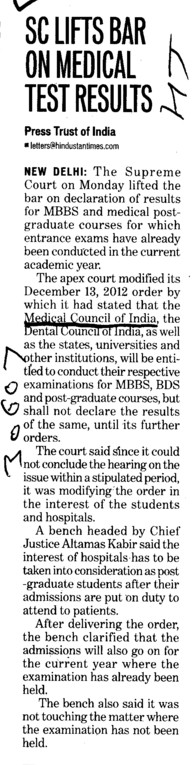 SC lifts bar on Medical test results (Medical Council of India (MCI))