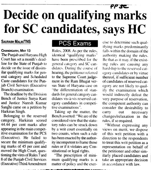 Decide on qualifying marks for SC candidates (Punjab Public Service Commission (PPSC))