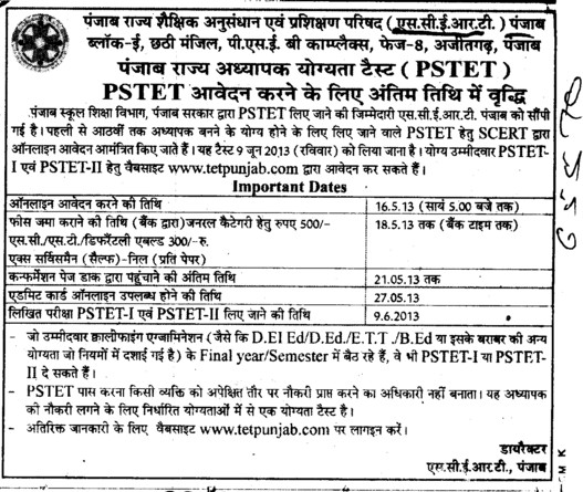Submission of PSTET (SCERT Punjab)