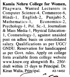 Lecturer in Computer Science (Kamla Nehru College for Women)