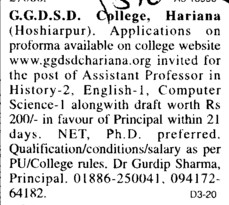 Asstt Professor in English (Goswami Ganesh Dutta Sanatan Dharma College)
