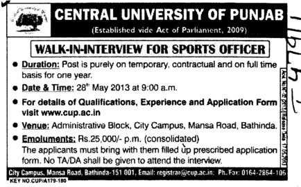 Sports Officer (Central University of Punjab)