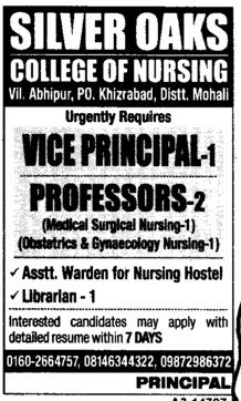 Vice Principal and Professor (Silver Oaks College of Nursing)