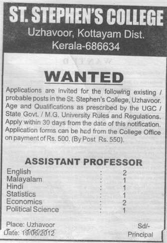 Asstt Professor in Statistics (St Stephens College)