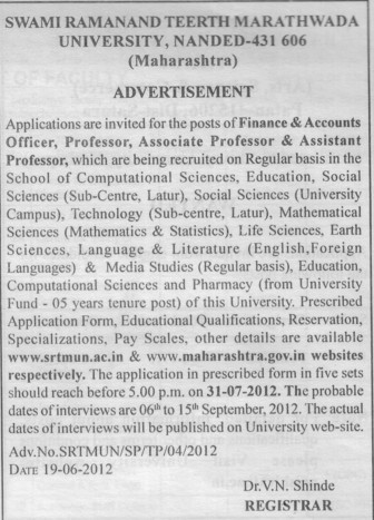 Finance and Accounts officer (Swami Ramanand Teerth Marathwada University SRTMUN)