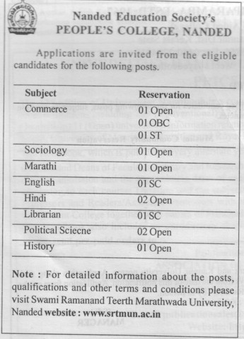 Faculty for English and Marathi (Peoples College)