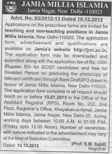 Teaching and non teaching positions (Jamia Millia Islamia)