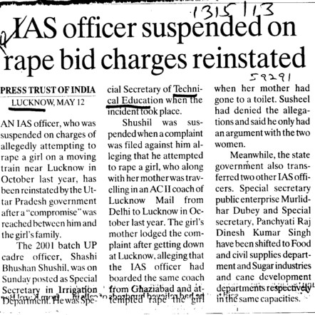 IAS officer suspended on rape bid charges reinstated (Uttar Pradesh Board of Technical Education)
