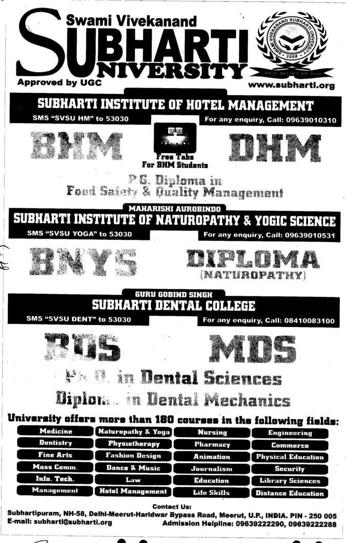 BHM and DHM (Swami Vivekanand Subharti University)
