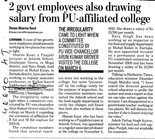 2 govt employees drawing salary from PU (Sadbhavna College of Education for Women)