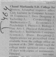 Lecturer in Computer Science (Prem Chand Markanda SD College for Women)