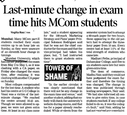 Last min change in exam time hits MCom student (University of Mumbai (UoM))