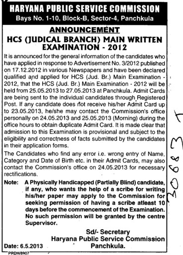 HCS Main Examination 2012 (Haryana Public Service Commission (HPSC))