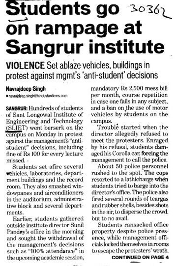 Students go on rampage at Sangrur Institute (Sant Longowal Institute of Engineering and Technology SLIET)