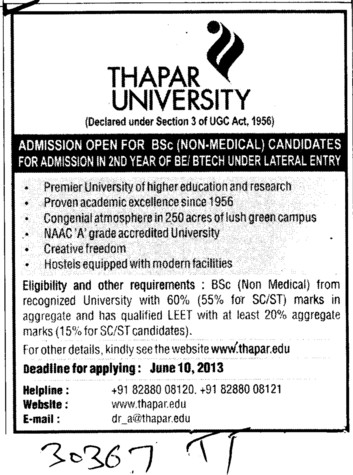BE and BTec h (Thapar University)
