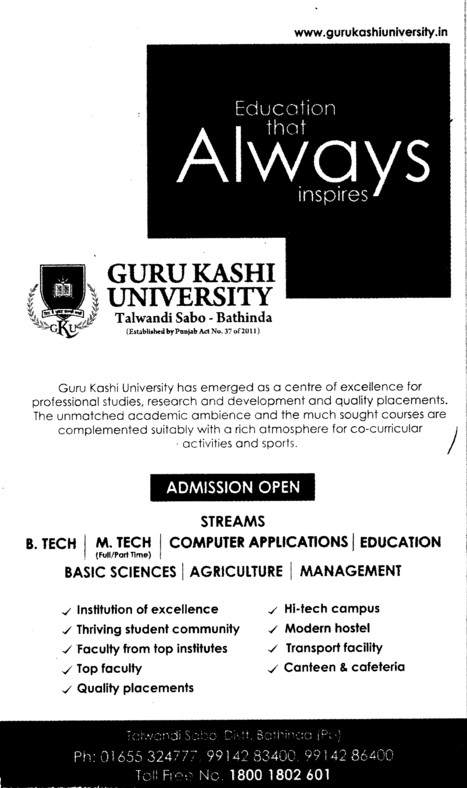 Regular Mtech (Guru Kashi University)