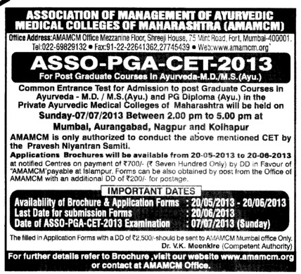 ASSO PGA CET 2013 (Association of Management of Ayurvedic Medical Colleges of Maharashtra (AMAMCM))
