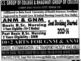 GNM and ANM Course (Shiv Shakti College of Nursing)