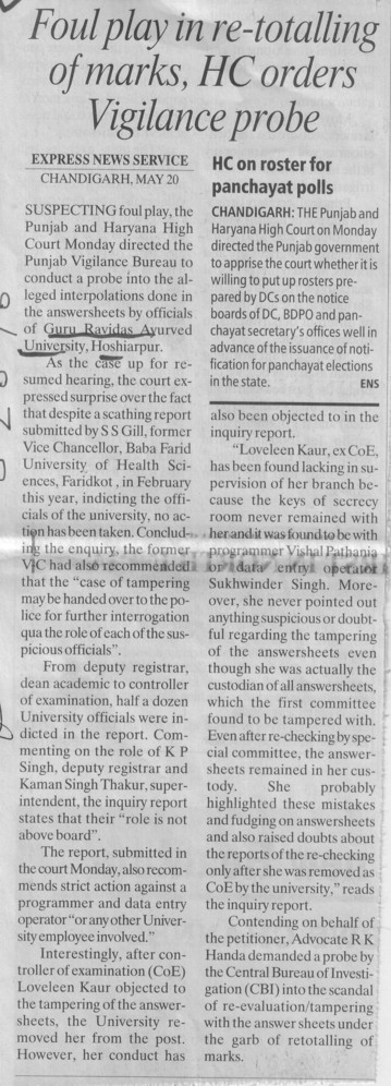 Foul play in re totalling of marks (Guru Ravidass Ayurved University (GRAU))