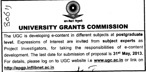 PG Courses (University Grants Commission (UGC))