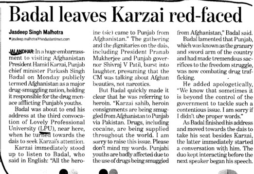 Badal leaves Karzail red faced (Lovely Professional University LPU)