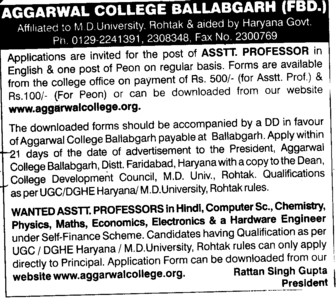 Asstt Professor and Peon (Aggarwal Post Graduate College)