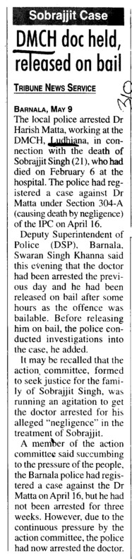 DMCH doc held, released on bail (Dayanand Medical College and Hospital DMC)