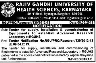 Commissioning of Equipments (Rajiv Gandhi University of Health Sciences RGUHS)
