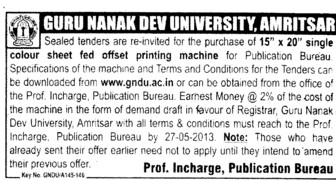 Offset Printing Machine (Guru Nanak Dev University (GNDU))