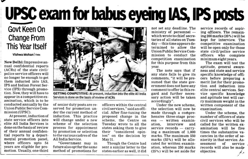 UPSC exam for babus eyeing IAS, IPS posts (Union Public Service Commission (UPSC))