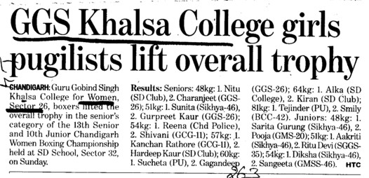 Girls puglists lift overall trophy (SGGS Khalsa College Sector 26)