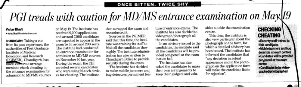 PGI treads with caution for MD Entrance Examination (Post-Graduate Institute of Medical Education and Research (PGIMER))