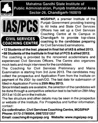 Coaching institute in chandigarh for punjab civil services