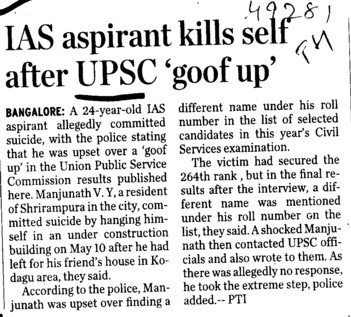 IAS aspirant kills self after UPSC goof up (Union Public Service Commission (UPSC))