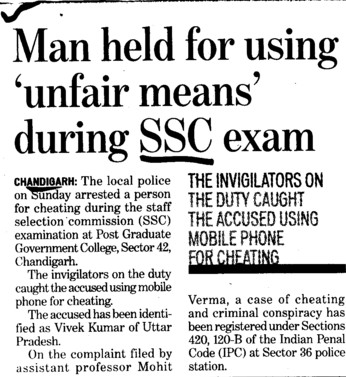 Man held for using unfair means during ssc exam (Punjab Subordinate Services Selection Board (PSSSB))