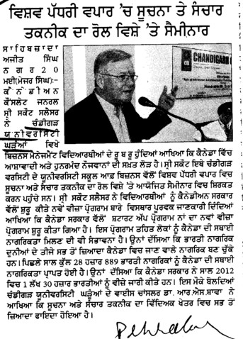 Seminar by Canadian Counsulate general (Chandigarh University)