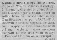 Lecturer in Zeology (Kamla Nehru College for Women)