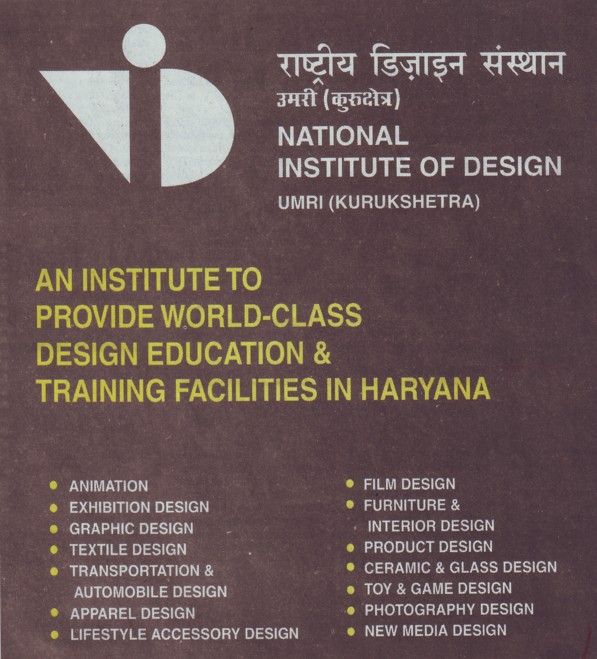 World class design education (National Institute of Design)