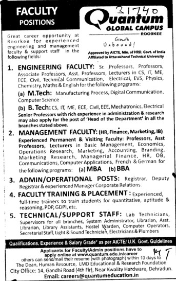 Registrar and Lab Technician (Quantum School of Technology (QST))
