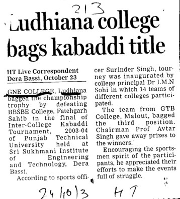 Ludhiana college bags Kabaddi title (Shaheed Bhagat Singh State (SBBS) Technical Campus)