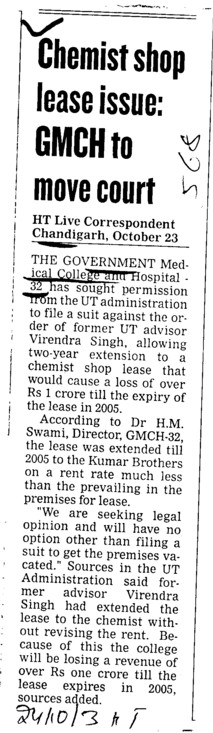 Chemist shop lease issue, GMCH to move court (Government Medical College and Hospital (Sector 32))