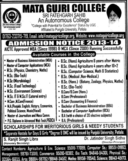 Master of Business Administration (Mata Gujri College)
