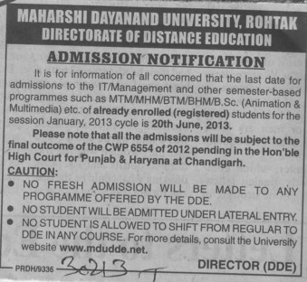 BSc in Animation and Multimedia (Maharshi Dayanand University)