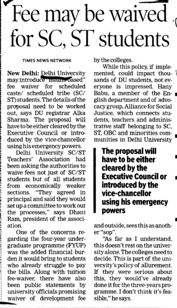 Fee may be waived for SC ST Students (Delhi University)